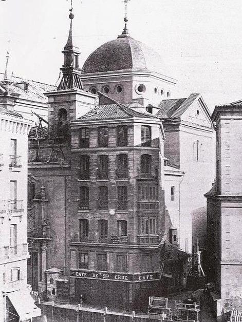 Convento de Santo Tomás, en el lugar donde se levantaría el nuevo templo de Santa Cruz.png